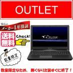 【新品・送料無料】PCMNI67G96W1H16C [15.6型フルHD /Windows10 Home /Core i7-6700HQ 2.6GHz /メモリ8GB /HDD1TB /GTX960M /DVDスーパーマルチ]