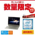 【新品・送料無料】東芝dynabook KIRA L93/PG PL93PGP-ZHA [ タッチパネル13.3型ワイド/Win 8.1/Core i7/メモリ8GB/SSD128GB/Office 搭載/サテンゴールド]