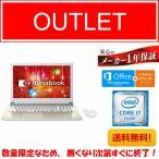 【展示品・送料無料】東芝 15.6型ノートPC[Office付き・Win10 Home・Core i7・HDD 1TB・メモリ 4GB] dynabook T65/CG サテンゴールドPT65CGP-RJB【即納】