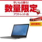【展示品・送料無料】DELL 12.5型タッチ対応ノートPC[4K・Officeなし・Win10 Home・Core m5・SSD 256GB・メモリ 8GB] XPS12 9250 2in1 TX52D-6HHB【即納】