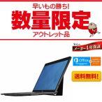 【展示品・送料無料】DELL 12.5型タッチ対応ノートPC[4K・Office付き・Win10 Home・Core m5・SSD 256GB・メモリ 8GB] XPS12 9250 2in1 TX52D-6HHB【即納】