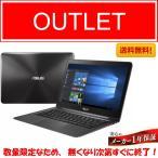 【美品・展示品・送料無料】ZenBook UX305UA UX305UA-6200(Office付き)【即納可能商品】