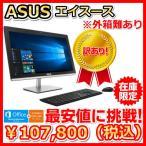 新品・送料無料 ASUS デスクトップパソコン Vivo AiO V230ICUK V230ICUK-I5HAB(Office付き)(即納可能商品)