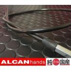 チョークワイヤー バンディット400 V GK7AA 10cm ロング JB435CH10 メール便可