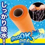 ショッピング掃除用品 ふきん/クロス/掃除用具/掃除用品 321044