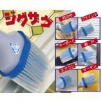 ショッピング掃除用品 掃除/掃除用具/掃除機ノズル/ホコリ取り 321050