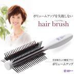 ボリュームアップ ヘアケア ブラシ 櫛 艶髪 くし 日本製 ヘアブラシ 豚毛ブラシ セラミド 334117