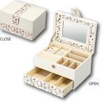 ユーパワー Flower Jewelry Box フラワー ジュエリー ボックス Mサイズ 引き出し付き ホワイト FB-04301