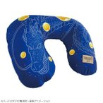 ドラゴンボールZ ネックピロー(神龍) DB-001-NP