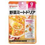 Pigeon(ピジョン) ベビーフード(レトルト) 野菜ミートドリア 80g×72 9ヵ月頃〜 1007714