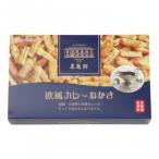五島軒 欧風カレーおかき 6PBOX 20箱セット 北海道お土産