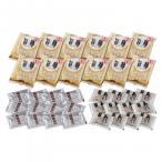「旨麺」あごだし醤油ラーメンセット(磯紫菜付) 12食セット FA-12i