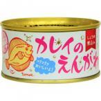 木の屋石巻水産 カレイの縁側醤油煮込み(篠原ともえラベル) 170g ×24缶セット
