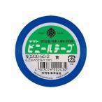 (まとめ) ヤマト ビニールテープ 50mm×10m 青 NO200-50-2 1巻 〔×30セット〕