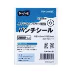 (まとめ) TANOSEE パンチシール 外径14.5mm 白 1パック(280片:35片×8シート) 〔×100セット〕