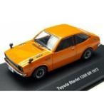 KBI052 トヨタ スターレット 1200SR 73 オレンジ 1/43スケール