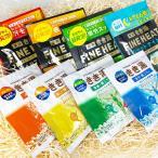 入浴剤 きき湯 MIX各1袋 合計8袋 ファ