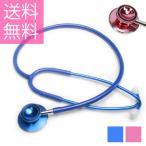 聴診器 内バネ式 ダブル聴診器 医療用 小児 小児用 看