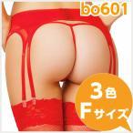Yahoo!Black Omen Yahoo!店ガーターベルト コスプレ Tバック セット 送料無料 メール便 bo601