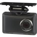 ショッピングドライブレコーダー コムテック ドライブレコーダー HDR-202G 100万画素 HD 日本製&1年保証 常時録画 衝撃録画  GPS