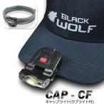 енеуе├е╫ещеде╚╜╝┼┼╝░ е╪е├е╔ещеде╚е╨еєе╔╔╒дн е╡е╓ещеде╚╔╒ BLACKWOLF CAP-CF Max110еыб╝есеє │╤┼┘─┤└░180┼┘ ещеєе┐едер2╗■┤╓40╩м