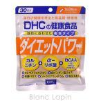 DHC ダイエットパワー30日分 34.8g [607862]