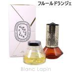 Yahoo!BLANC LAPINディプティック diptyque 【リニューアル】砂時計型ディフューザー フルールドランジェ 75ml [413154]