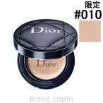 クリスチャンディオール Dior ディオールスキンフォーエヴァークッション リミテッドエディション #010 アイボリー 15g [396530]【ウィークリーセール】