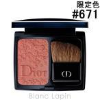 ショッピングディオール クリスチャンディオール Dior 【スプレンダー】ディオールブラッシュ #671 スプレンダー 7.7g [323727]