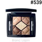 ショッピングディオール クリスチャンディオール Dior サンククルール #539 バリエーションヌード 6g [255660]