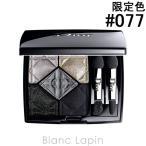 ショッピングディオール クリスチャンディオール Dior サンククルール #077 マグネタイズ 7g [365932]