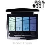 クリスチャンディオール Dior カラーグラデーションパレット #001 ブルー グラデーション 4.5g [337359]