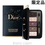 クリスチャンディオール Dior カラーデザインアイパレット [357524]