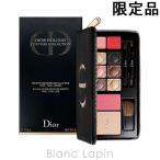 クリスチャンディオール Dior オールデイクチュールパレット [313803]