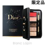 ショッピングdior クリスチャンディオール Dior レディートゥウェアパレットアイズ&リップス [363846]