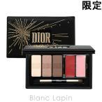 クリスチャンディオール Dior シグネチャーアイ&リップパレット [474016]画像