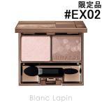 ルナソル LUNASOL ウォームキャンドルアイズ #EX02 Pink Charcoal 4.4g [274828] 【メール便可】