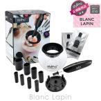 Yahoo!BLANC LAPINStylPro スタイルプロ Stylproメイクブラシ専用ウォッシャー&ドライヤー [330492]