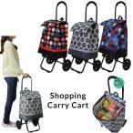 ショッピングカート キャリーカート バッグ 買い物バッグ おしゃれ 折りたたみ ショッピング 買物 保冷 保温 機能 大容量 大きめ 軽量 軽い 北欧 多機能