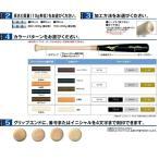 カスタム 木製バット 軟式用メイプル グローバルエリート ミズノ  受注生産