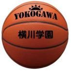 スポーツショップ ブランロッシュで買える「ボールネーム入れ対応専用オプション オリジナルロゴマーク モルテン name-l 取寄」の画像です。価格は1円になります。