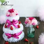 ブーケ付 出産祝い おむつケーキ ギフト プリザーブドフラワー ストロベリーショートケーキ(2段) おしゃれ 花 苺 イチゴ 花束