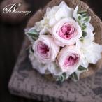 Yahoo!ブランマージュ ヤフー店花 プレゼント 限定ギフト プリザーブドフラワー フレンチスタイルの花束