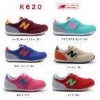 ニューバランス K620