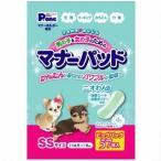 Pone 愛犬用 マナーホルダー専用 男の子&女の子のためのマナーパッド SS ビッグパック