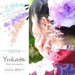 Yahoo!BLAZE ブレイズ浴衣 髪飾り フラワー クリップ しだれフラワー BLAZE ヘアアクセサリー ヘアアクセ 造花 花 和装 和服 着物 振袖 成人式 ゆかた キッズ