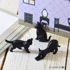 カードスタンド 猫 インテリア