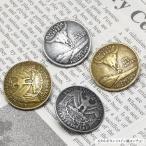 メタル ボタン コイン風 コンチョ