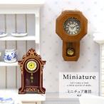 ミニチュア 雑貨 時計 インテリア