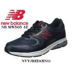 ショッピングウォーキングシューズ ニューバランス new balance MW505 4E ウォーキングシューズ